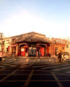 кафе ресторан на окраине гуанчжоу