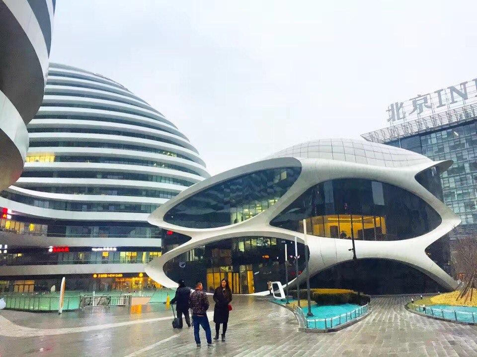 необычный бизнес-центр в пекине, современная архитектура
