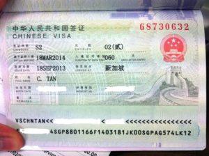 многократная виза в китай для жителей рф и, в частности, москвы