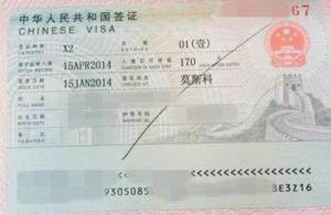 полугодовая виза в китай для россиян
