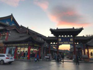 оформить туристическую визу